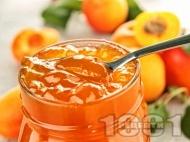 Рецепта Сладко от кайсии и мед стерилизирано в буркани (зимнина)
